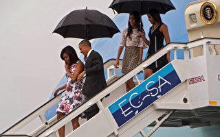 美古之间的爱恨情仇持续一个世纪,并在上世纪几近引发核战,美国总统欧巴马为两国关系解冻,新任总统当选人川普的古巴政策是人们关心的焦点。图为奥巴马一家历史性访问古巴。(Nicholas KAMM/ AFP)