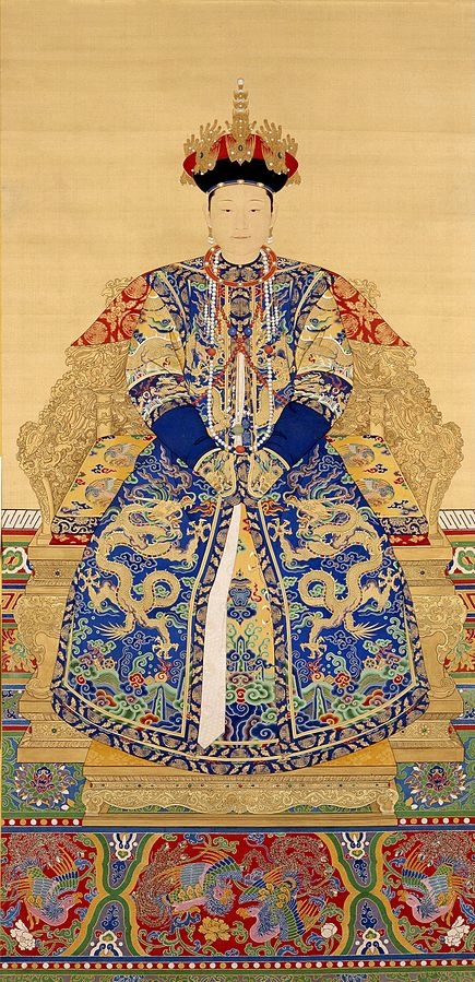 清孝惠章皇后朝服像(公共领域)