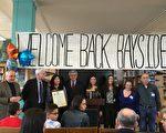 國會眾議員孟昭文為貝賽高中頒發嘉獎令,祝賀貝賽高中成立80週年。(林丹/大紀元)