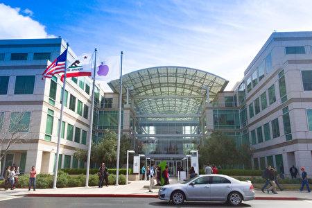 苹果公司(Apple)今天(3月21日)上午10时在加州库柏蒂诺市举行新品发表会。图为苹果旧总部。(林骁然/大纪元)
