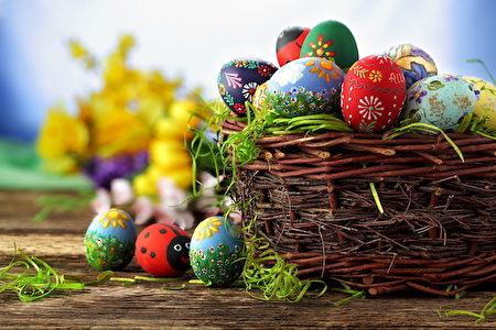 复活节彩蛋。