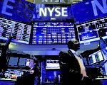 新興市場投資組合基金研究機構(EPFR)資料顯示,各區域資金流向有轉向美國及新興市場股債趨勢。( Spencer Platt/Getty Images)