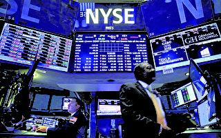 新兴市场投资组合基金研究机构(EPFR)资料显示,各区域资金流向有转向美国及新兴市场股债趋势。( Spencer Platt/Getty Images)