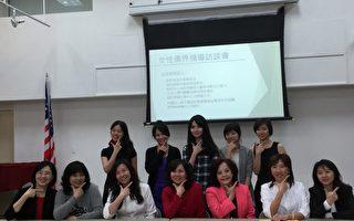 5位台湾女大学生(后排)抵纽约参加联合国非政府论坛,18日前往侨教中心与侨教中心主任王映阳(前排中)及侨务委员、侨界代表座谈。(林丹/大纪元)