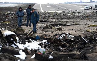杜拜航空失事客机 黑盒子资料救回