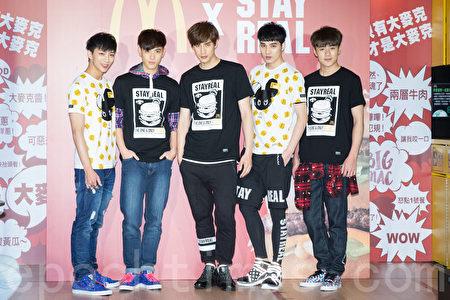 男團SpeXial 3月22日在台北出席速食店活動。(陳柏州/大紀元)