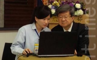 教育部長吳思華操作合作問題解決系統平台。(莊麗存/大紀元)