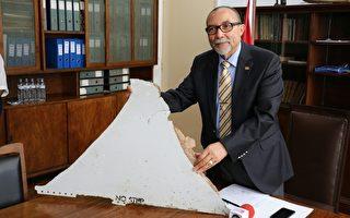 經過技術專家分析,在莫桑比克東海岸發現的兩件可疑飛機殘骸,幾可確定出自馬來西亞航空MH370班機。殘骸目前被送至首都馬普托的莫桑比克民航協會。(ADRIEN BARBIER/AFP/Getty Images)