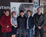 公視《靠近》於2016年3月24日在台北舉行媒體試片會。圖左起馬如龍、嚴正嵐、鄭智陽、黃遠、黃仲崑。(黃宗茂/大紀元)