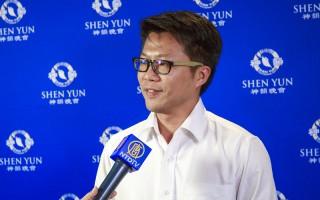 2016年3月26日下午,台东县议员洪宗楷观赏神韵演出。(郑顺利/大纪元)