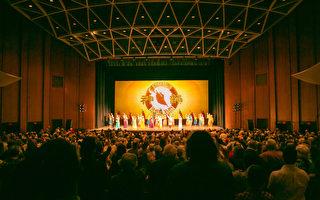 诺福克观众感谢神韵为全世界传承文化