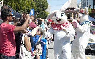 旧金山复活节游行 举家欢庆