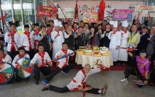 28日记者会,高雄市长陈菊等邀请全国民众四月初一起到内门玩。(高市观光局提供)