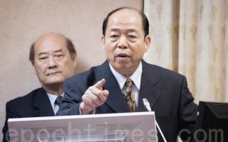 国家安全局长杨国强(前)28日证实,据国安单位掌握的情况,目前台湾总计有8个可疑人士有ISIS意识倾向,但都在国安局掌握中。(陈柏州/大纪元)
