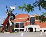 2016年3月29日至30日,神韵再度莅临美国西维吉尼亚州查尔斯顿市,在Clay Center剧院进行两场演出。(网络图片)