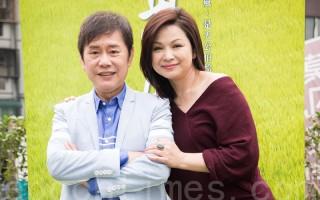 藝人黃西田(左)、楊貴媚(右)3月30日在台北出席公視人生劇展《夏風》記者會。(陳柏州/大紀元)