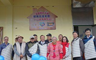 宜县老来宝家园站  第9站东岳站揭牌