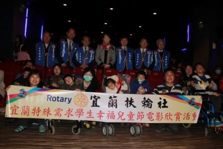 欢乐儿童节 邀特殊生、身障朋友来去看电影(合照)。(郭千华/大纪元)