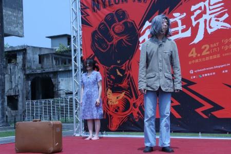 《给台湾的最后一封家书》舞台剧作。(谢月琴/大纪元)