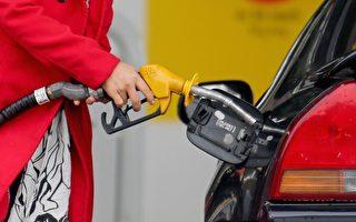 输油管漏油被封闭 美东岸汽油短缺油价飙涨