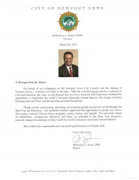 纽波特纽斯市(City of Newport News)市长麦金利‧普莱斯(McKinley L. Price)及市议会全体成员向神韵致贺信。(大纪元资料室)