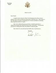美国联邦参议员提姆‧凯恩(Tim Kaine)向神韵发来贺信。(大纪元资料室)