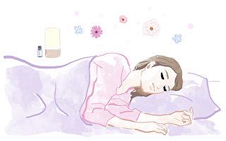 改善睡眠 芳香疗法有实效