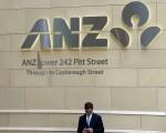 从2016年3月29日起,澳纽银行将不再接受仅仅基于海外收入证明的贷款申请。 SAEED KHAN/AFP/Getty Images)