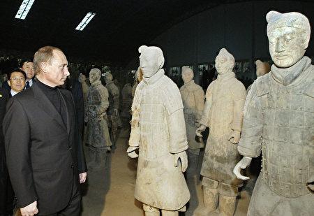 秦始皇兵馬俑是中華民族寶貴的遺產,令外國政要景仰。圖為2004年10月16日,俄羅斯總統普京在西安參觀兵馬俑。(ALEXEY PANOV/AFP/Getty Images)