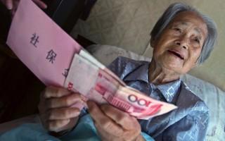 去年八月份,中共国务院发布投资指南,允许地方养老基金投资更广泛的高风险资产,最多可以将30%的净资产投入股市。 (China Photos/Getty Images)