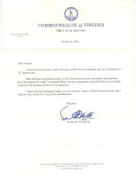 维吉尼亚州长特伦斯‧麦考利夫(Terence R.McAuliffe)发来贺信热情欢迎神韵艺术团莅临演出。(大纪元资料室)