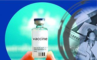 """中国""""疫苗事件""""震惊澳洲医生"""