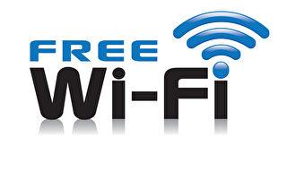 你可能會認為在忙碌的咖啡廳或大酒店裡上WiFi會很安全,但實際上任何公共Wi-Fi都是不安全的。(Fotolia)