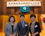 井山裕太六冠王2014年在日本棋院創立90週年的盛大慶典儀式上與粉絲合影。(牛彬/大紀元)