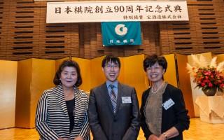 井山裕太六冠王2014年在日本棋院创立90周年的盛大庆典仪式上与粉丝合影。(牛彬/大纪元)