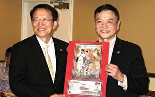 交大校友會召集人王申培教授(右)代表致贈張懋中校長一本紅襪棒球隊的紀念郵票集。(馮文鸞/大紀元)