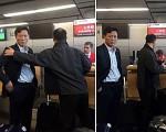 4月28日晚9时许,有网民在微博爆料称,28日在维也纳国际机场, 河北东昇的董事长带着持公务护照的官员一起,坐公务舱插队,引发 网民轰海外丢人由平民升级到官员了,丢脸! (网络图片)