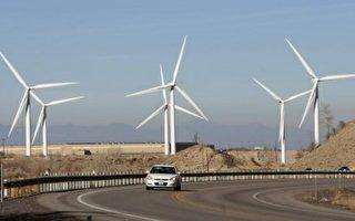 大陸五年棄風電量等同三峽全年發電量