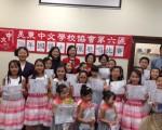 獲獎學生與文教中心副主任王盈蓉及校長們合影。(人力中心提供)