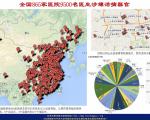參與強制活摘的醫院分佈圖。(「追查國際」提供)
