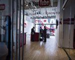 圖:2016年4月27日,YouTube在加拿大售價視頻製作中心在多倫多開幕。(加通社)