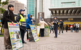 葛男性骚法轮功学员 台警方认定成立