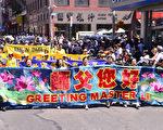 2012年5月12日,紐約民眾曼哈頓大遊行 慶賀法輪大法洪傳20周年(攝影:戴兵/大紀元)