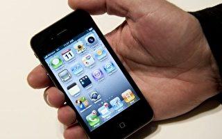 美司法部籲蘋果解鎖涉販毒華裔iPhone手機