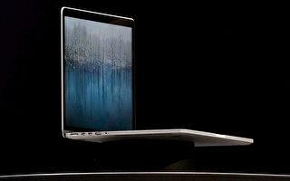 新一代MacBook Pro会有哪些新功能?