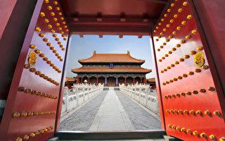 中國北京的紫禁城(圖片來源:Fotolia)
