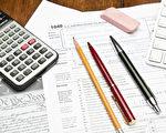 环亚会计税务中心擅长公司、个人税务,及迅速快捷的公司成立申请,合法免税减税。(Fotolia)