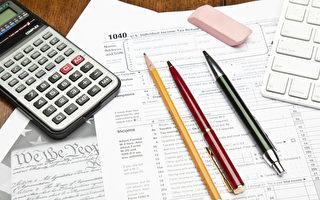 20年专业经验 环亚会计帮您合法减免税