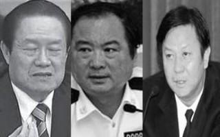"""""""610""""系统三头目落马 清算延烧江泽民"""