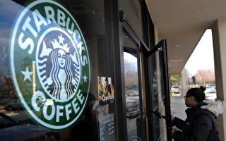 统一抛上海星巴克股份 退出大陆咖啡市场